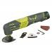 Многофункциональный инструмент Ryobi RMT 1201 1L