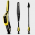 Аппарат высокого давления Karcher K 7 Full Control *EU