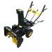 Снегоуборщик бензиновый Huter SGC 4000B